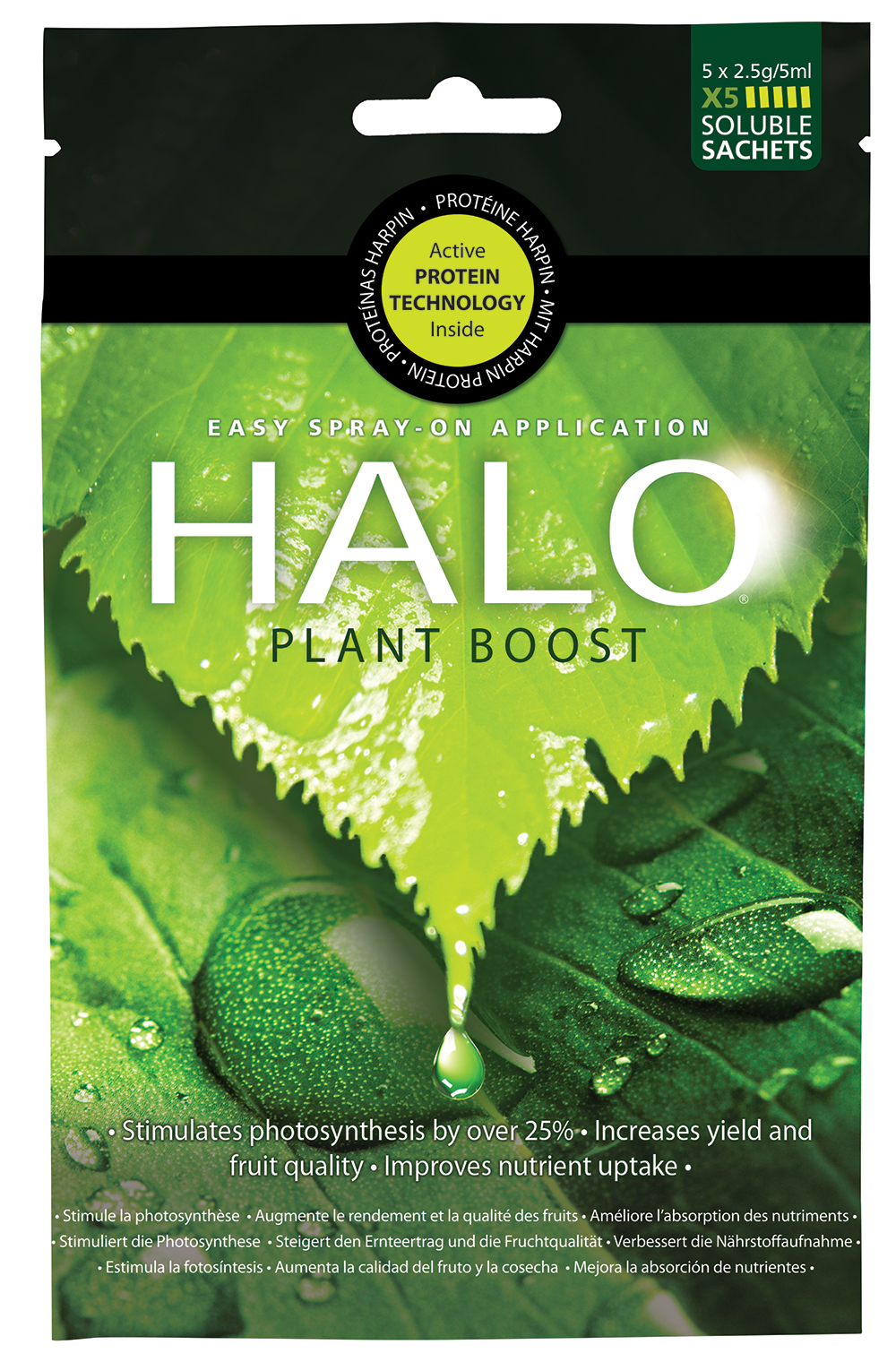 Halo Plant Boost